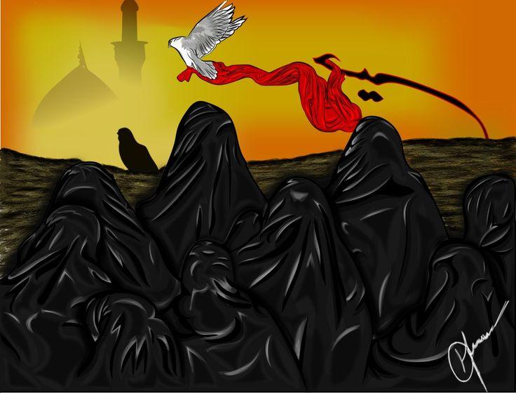 #karbala #hussein #islam