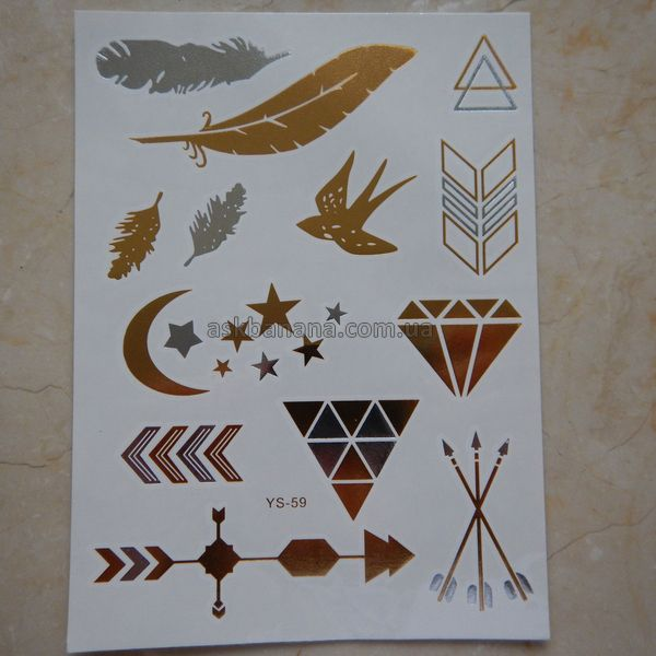 Флеш Flash татуировки временные тату золотые серебряные Gold Silver Перо Алмаз треугольники стрелы 019