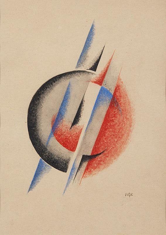 Artist: Antonina Fedorovna Sofronova (1892-1966); Title: not stated; Medium: Aquarelle.