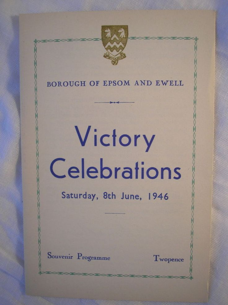 2WW Home Front Epsom Ewell Surrey Victory Celebrations 1946 War History