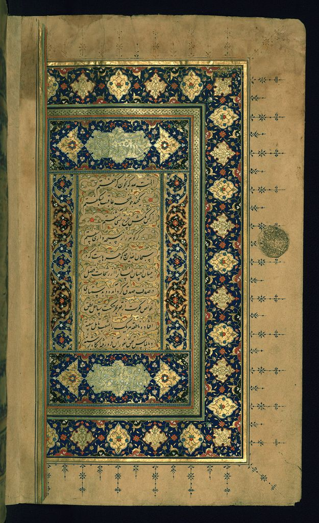 Illuminated Manuscript, Poem (masnavi), Walters Art Museum Ms. W.642, fol. 1a  This  is a copy of the well-known poem (mas̱navī) Subḥat al-abrār ('The  Rosary of the Righteous') by Nūr al-Dīn ʿAbd al-Raḥmān ibn Aḥmad Jāmī  (d. 898 AH / 1492 CE). Penned in nastaʿlīq script by Ḥaydar al-Ḥusaynī  in 965 AH / 1557-8 CE, the codex opens with an illuminated double-page  inscribed with the title and author's name. The text area of later pages  are framed by decorated borders and gold-s
