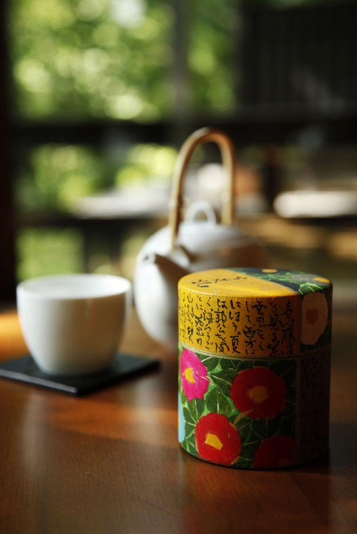 beautiful japanese tea canister