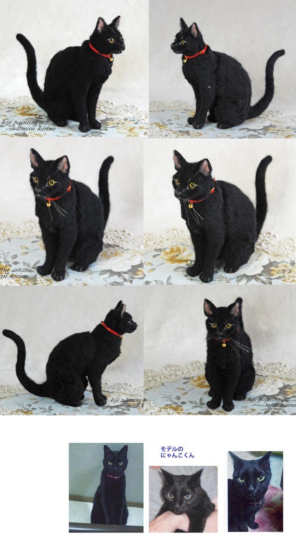 Japanese needle felted black cat | Needle Felted CATS ...