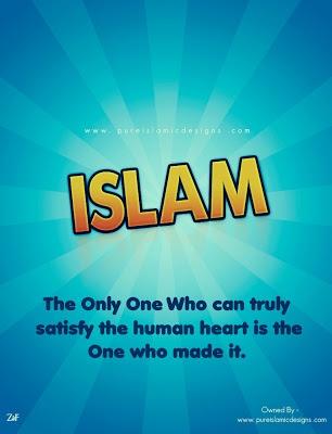 Islam - Islam wallpapers - Islamic Wallpapers