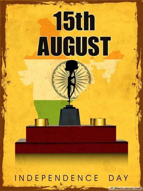 15 Aug.