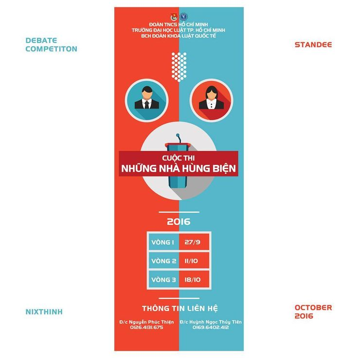 Debate competition 2016 standee  #debate #competition #2016 #design #vector