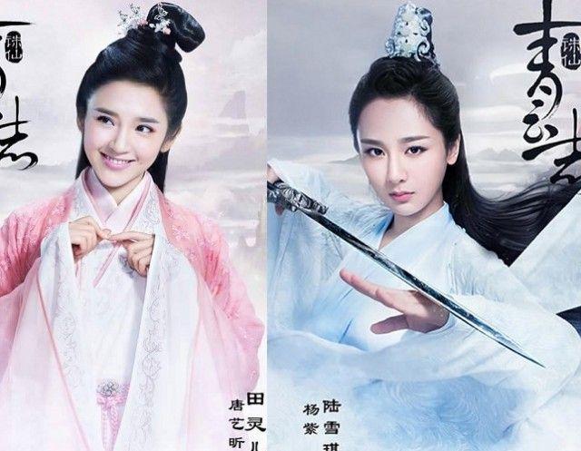 Phim Tru Tiên