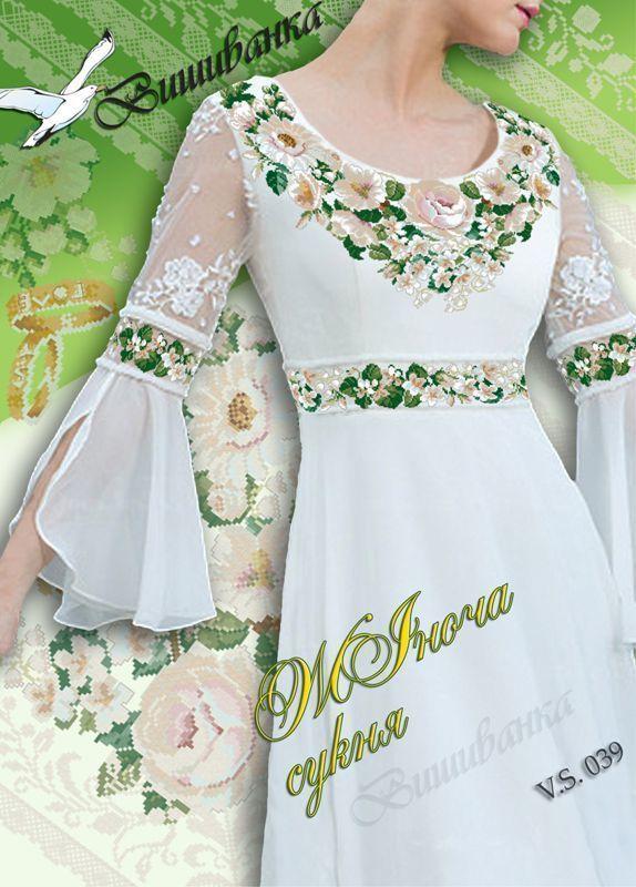 #СХЕМА для вишивки хрестиком жіночої сукні V.S 039