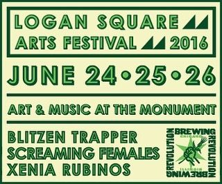We are so pleased to announce that we will once again be partnering with Logan Square Arts Festival this year! Check back for more details!  #logansquare #logansquareartsfestival #chicagolife #chicaoart #chicagomusic