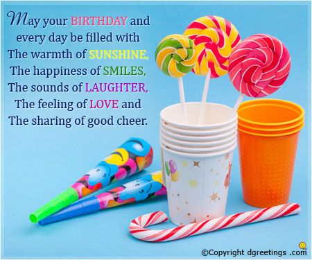 Cards With Lovely Wishes & Quotes For Friend's Son
