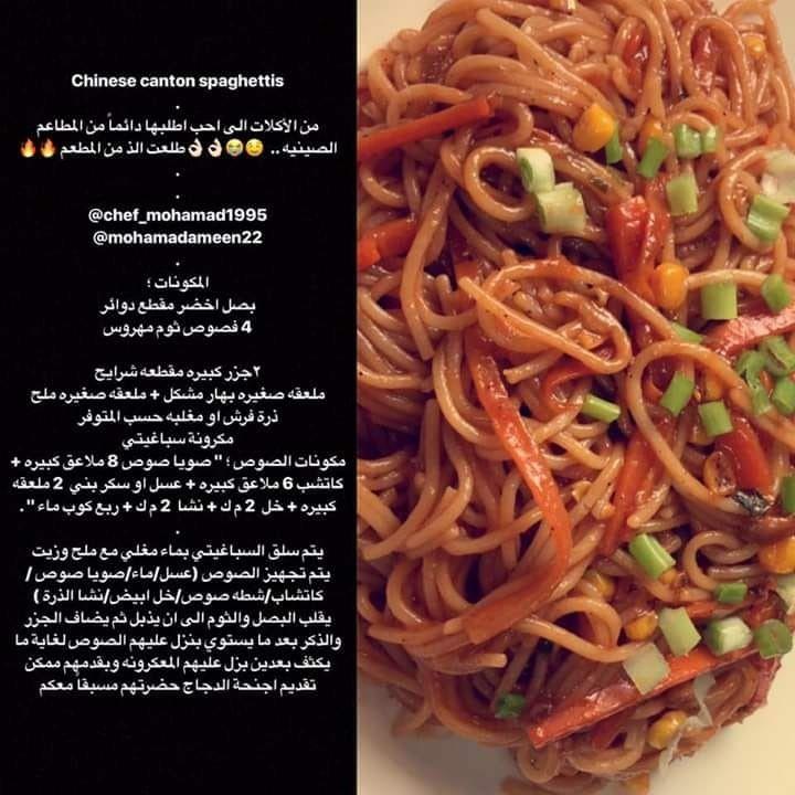 Pin On وصفات طعام بسيطة