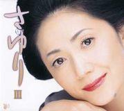 Ishikawa Sayuri, Vol. 3 [CD]
