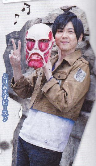 So I was fooled by Yuki Kaji's wikipedia picture!!