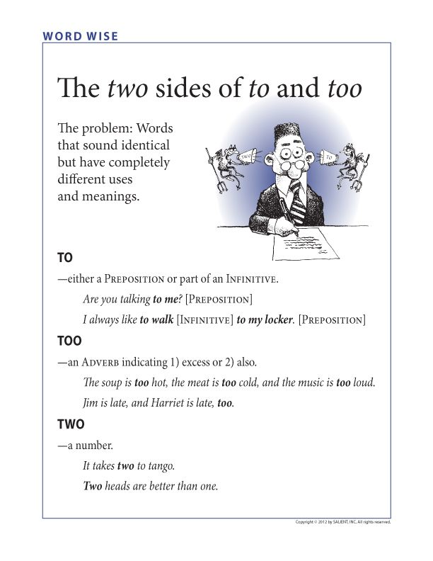 Two, too, & to in English