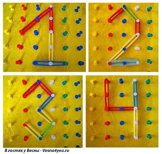 Геометрик своими руками - Развивающие игрушки и поделки для детей своими руками - Статьи - В гостях у Весны