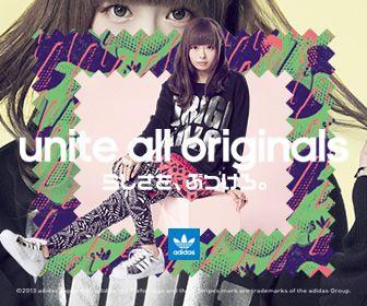 unite all originals らしさを、ぶつけろ。adidas-2のバナーデザイン