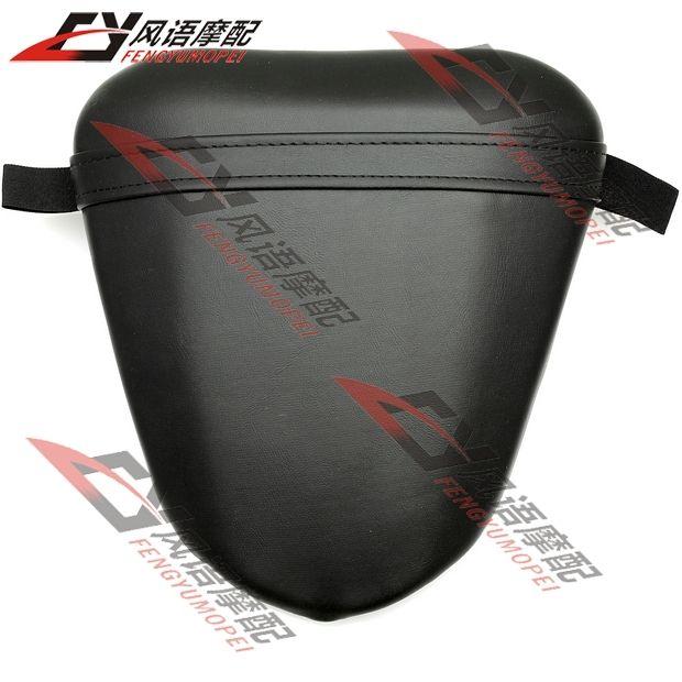 For Yamaha YZF1000 R1 2007-2008 Motorcycle after back rear cushion pad mat motorcycle parts