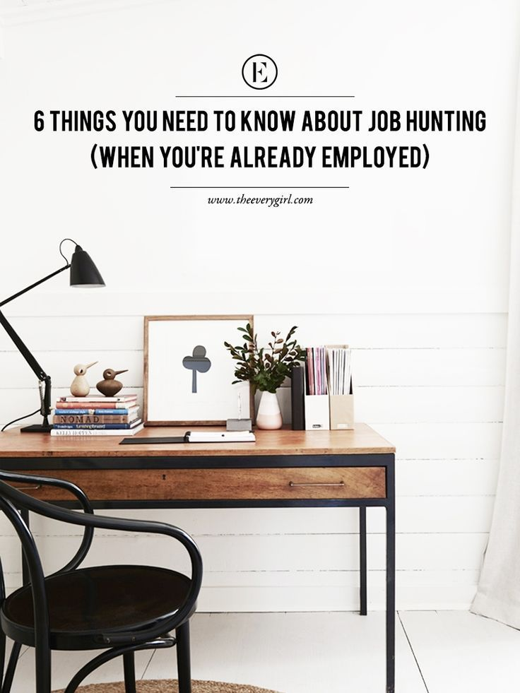 6 Things You Need To Know About Job Hunting When Youre Already Employed