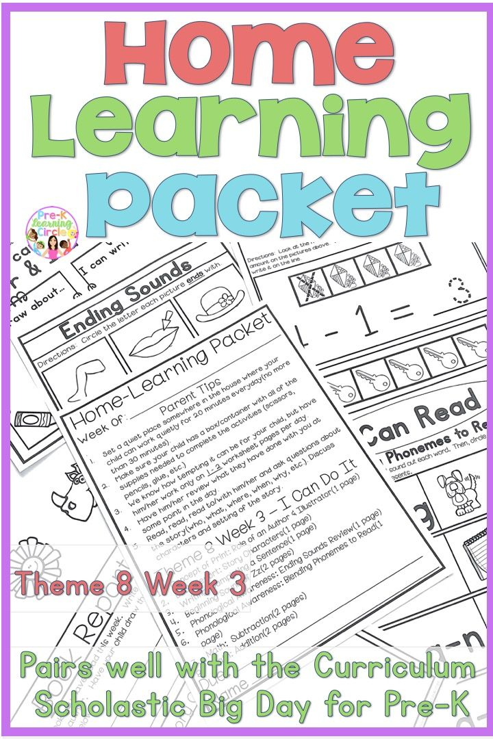 Home Learning Packet Scholastic Big Day For Pre K Theme 8 Week 3