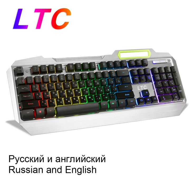 Russian English Layout RGB Backlit Mechanical Feel Gaming Full Size Ergonomic Keyboard Anti-Ghosting Gamer Backlight Waterproof looks fine in design, features and function. The best accomplishment of this product is in fact simple to clean and control. The design and layout are totally astonishing that create it truly interesting and beauty...** View the item in details by clicking the VISIT button..