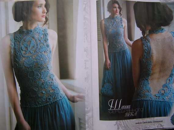 Crochet patterns Zhurnal Mod  594 Promo wedding  Dress