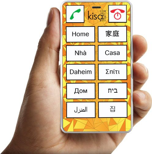 KISA phone can be customised in any language!