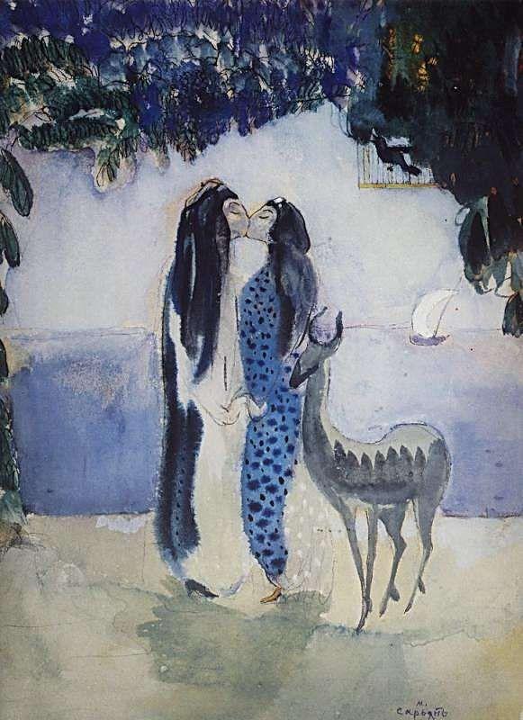 1906 (1907 q) Любовь. Сказка. Бумага, акварель. 24х17 МС - Сарьян Мартирос Сергеевич