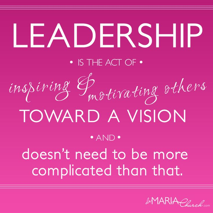 leadership vision Great leaders have vision there are very few natural visionary leaders in the corporate world i have been lucky to have worked with two.