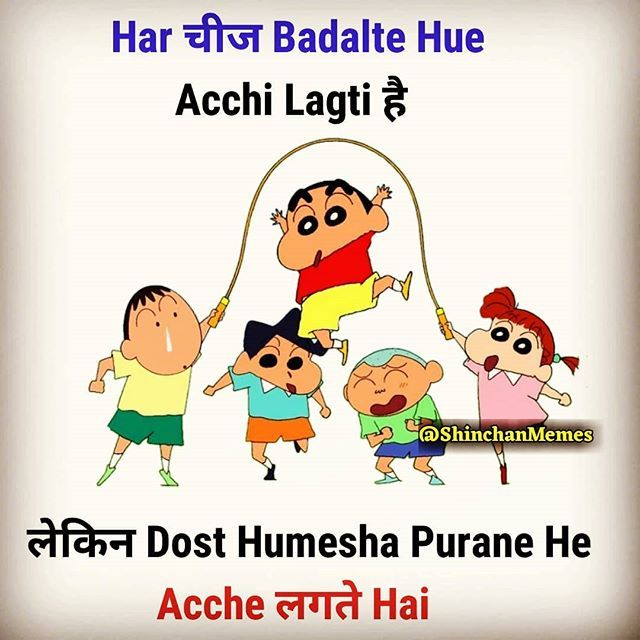 Shinchan Fun Quotes Funny Cute Funny Quotes Bff Quotes Funny