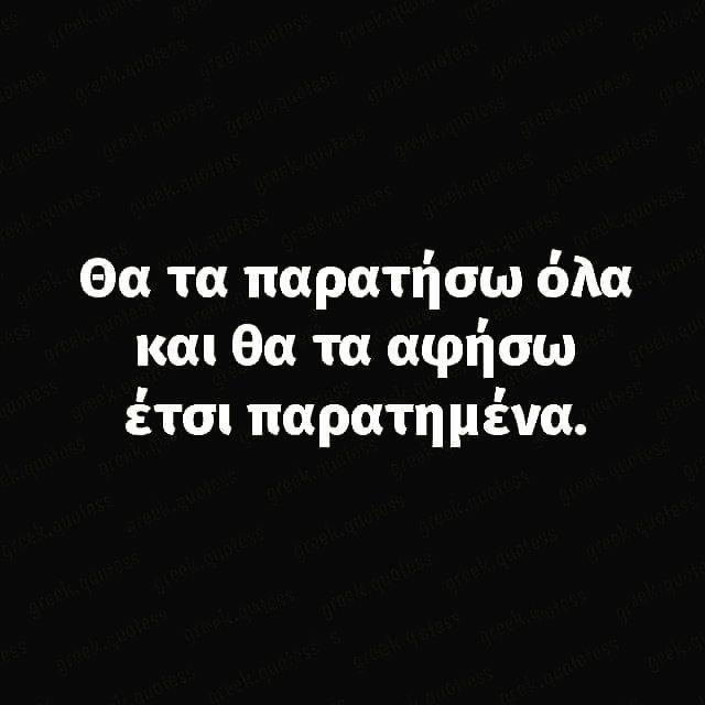 χ.γ. https://uk.pinterest.com/christiageo/