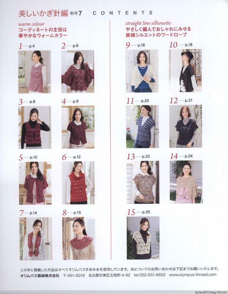 Lets Knit Series №80423 2014 秋冬 - 紫苏 - 紫苏的博客