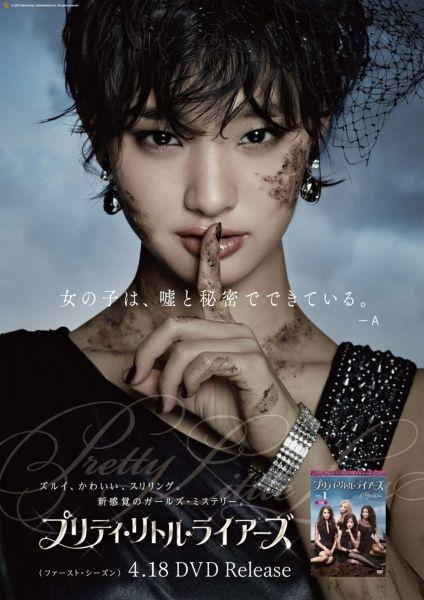Ayame Gouriki / Famous Japanese actress