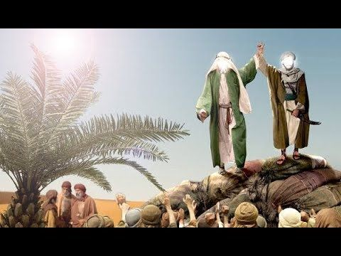 What is Eid Al Ghadeer? - Sayed Fadhil Milani - Friday Sermon 08/09/17 - YouTube