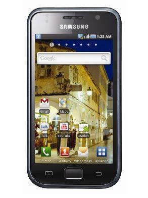 Samsung Galaxy S - doskonałość?: http://www.t-mobile-trendy.pl/artykul,667,samsung_galaxy_s_-_doskonalosc,testy,1.html