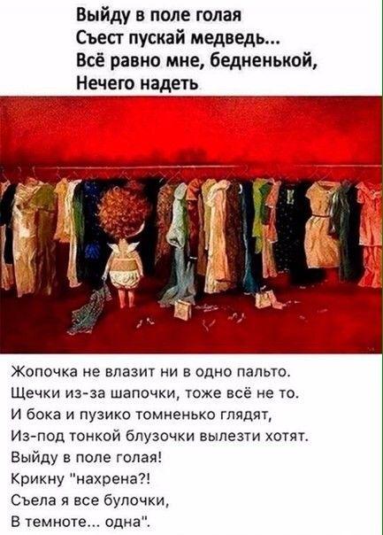Тема группы Подслушано ❅ Астрахань в Одноклассниках