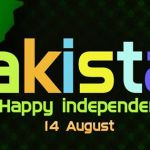 Pakistan Independence Day 14 August FB Cover Picture/ Wallpaper
