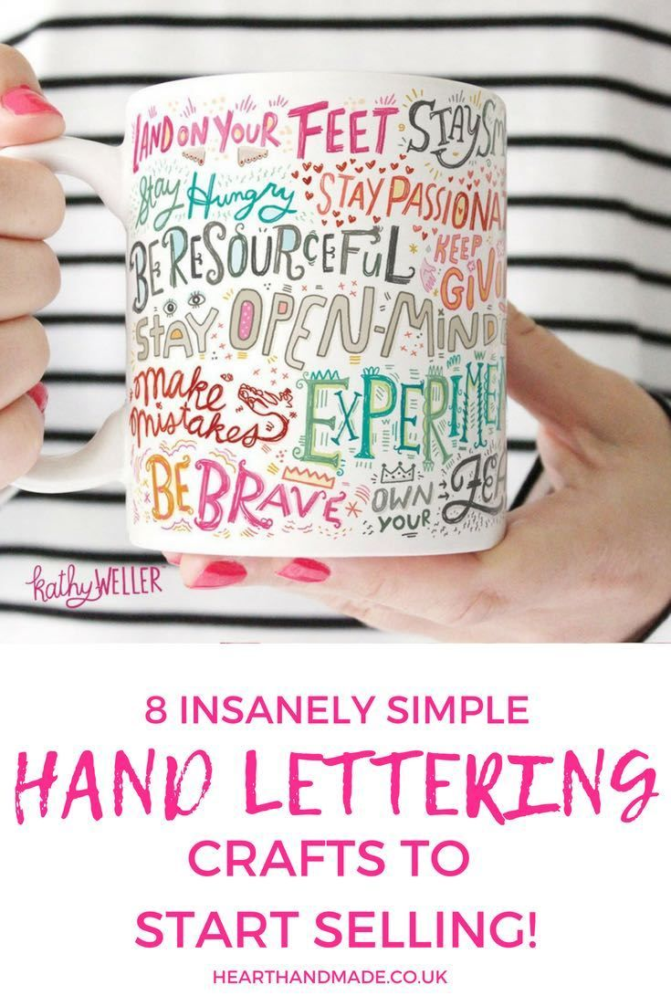8 Insanely Simple Hand Lettering Crafts To Sell Hand Lettering Business Things To Sell Hand Lettering