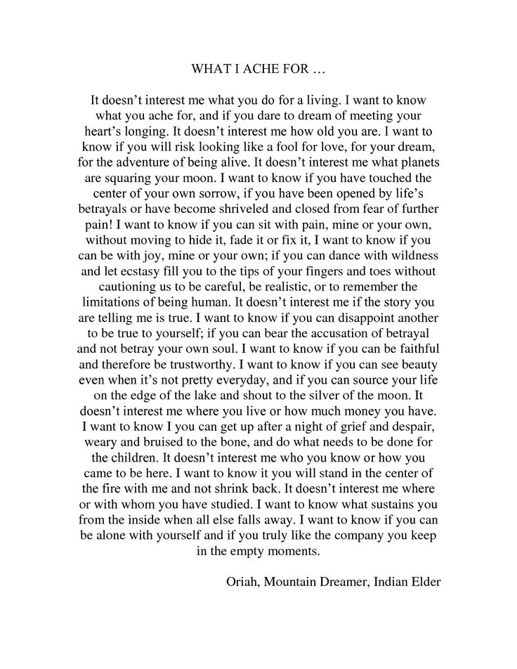 Contemplative essay life love mind