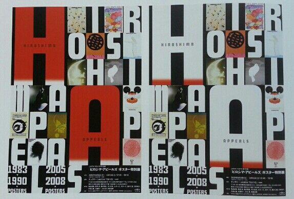 Hiroshima appeals