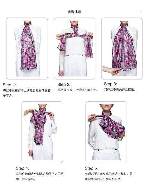 Kristiina Sulmio scarf design for Marja Kurki