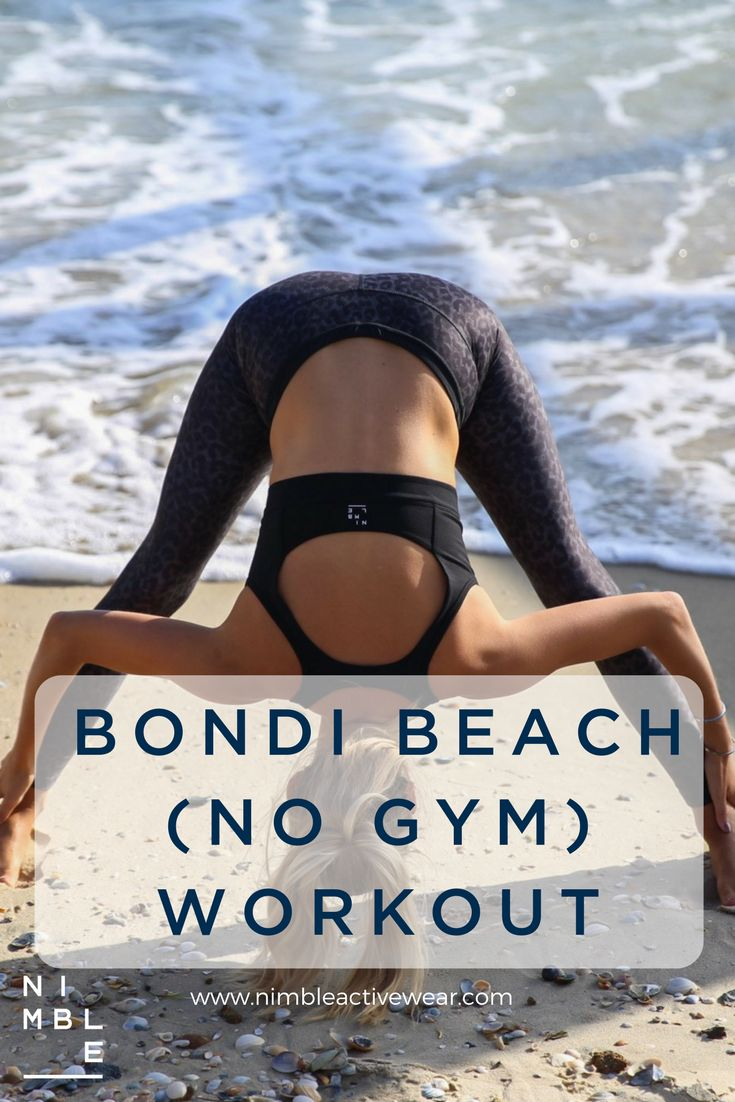 A 30-minute beach workout to help you soak up some vitamin D and get the heart pumping!