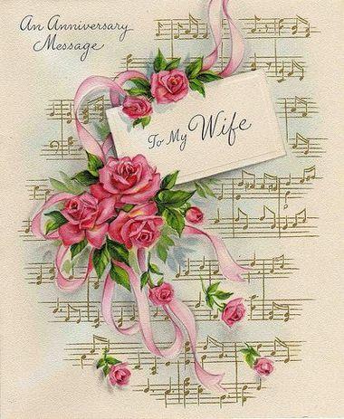 Свадебные винтажные открытки.. Обсуждение на LiveInternet - Российский Сервис Онлайн-Дневников