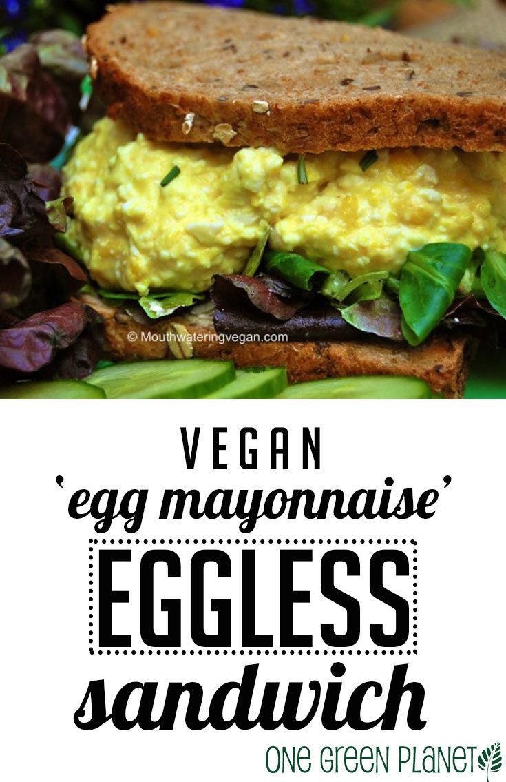 1000 ideas about egg salad sandwiches on pinterest egg salad salad sandwich and sandwiches - Mayonnaise without eggvegan recipes ...