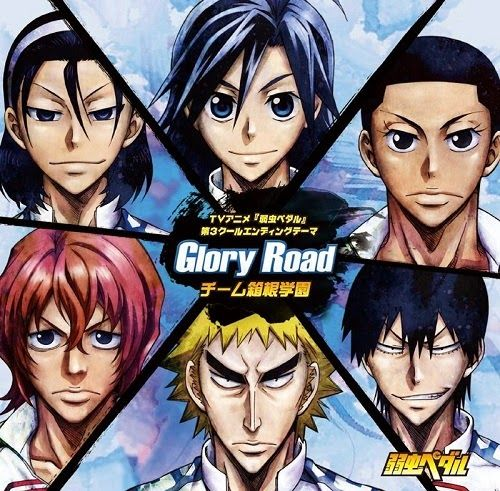Yowamushi Pedal ED3 Single – Glory Road  ▼ Download: http://singlesanime.net/single/yowamushi-pedal-ed3-single-glory-road.html