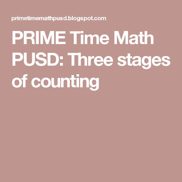 26 best eureka math resources images on pinterest math resources prime time math pusd three stages of counting fandeluxe Choice Image