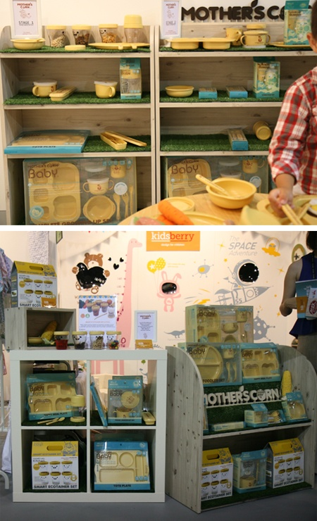 Mother's Corn was launched at Kids in Style in Sydney in Feb 2013!