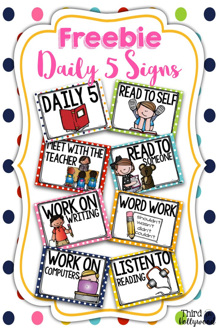 FREEBIE! Daily 5 Signs & Recording Sheet