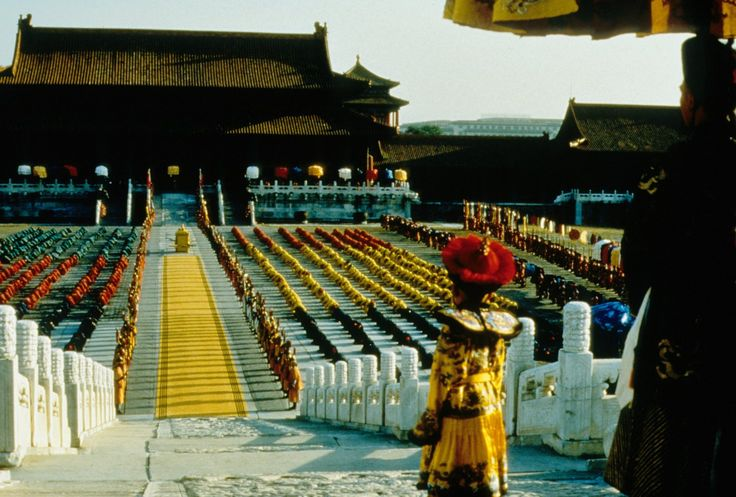 Directed by Bernardo Bertolucci.  With John Lone, Joan Chen, Peter O'Toole, Ruocheng Ying. The story of the final Emperor of China.