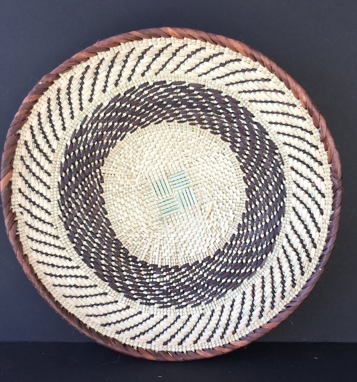 African Woven Baskets: Tonga Baskets 29
