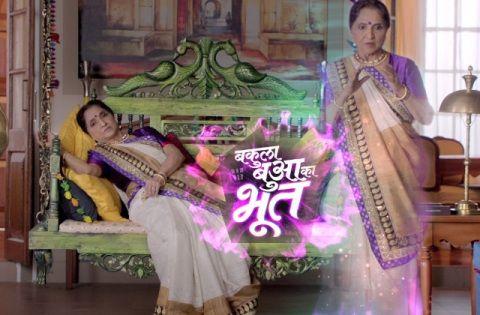 Bakula Bua Ka Bhoot 25th June 2017 Watch Full Episode